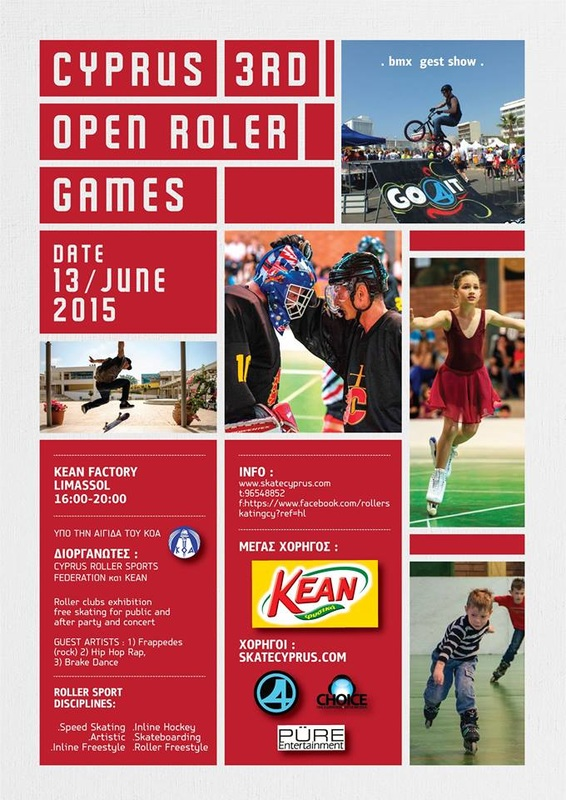 Cyprus 3rd Open Roller Sports